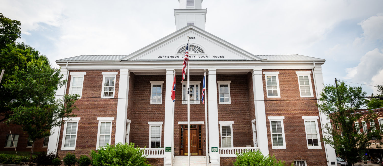 Jefferson County Tennessee's court house in beautiful downtown Dandridge, TN.